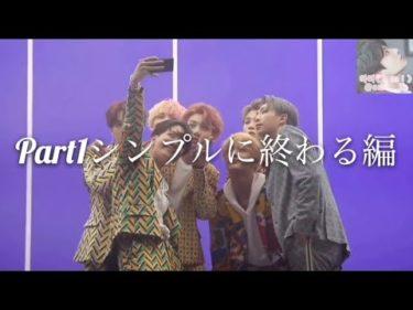 【BTS】ダンス練習動画のラストをただまとめた動画♡〜最新IDOLまで〜