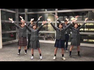 日本テレビ 女子アナウンサー  朝礼ダンス