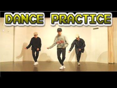 ダンサーとのダンス練習はこんな感じ!