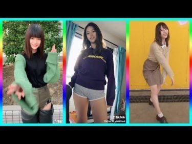 【ティックトック ダンス】-Tik Tok Dance #2