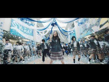 総勢760人がダンス!ポカリスエット新CM「青ダンス 魂の叫び」篇 60秒