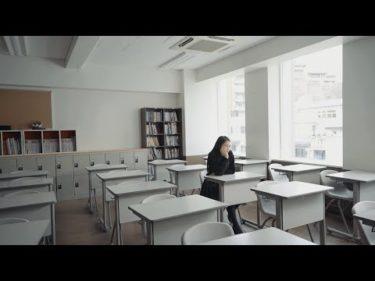 広尾学園高等学校ダンス部 / DCC vol.6 avex賞受賞 広尾学園高等学校 微睡
