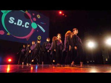 S.D.C 白百合女子大学ダンスサークル シグマ大忘年会2018 関東大学学生ダンス連盟Σクリパ