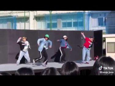 【TikTok】文化祭でカッコ良すぎ!ダンスまとめ