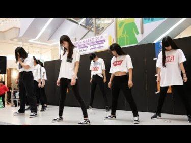 豊田大谷高校ダンス部 2019.06.09 第3回イオン三好矯正展 1部