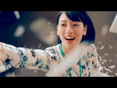 これぞミュージカル!ハッピー全開でダンスをする三吉彩花/映画『ダンスウィズミー』本編映像