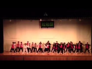 【文化祭】Love Phantom 踊ってみた。【ダンス】【高校生】