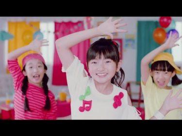 鈴木梨央 / Danceしない? MUSIC VIDEO