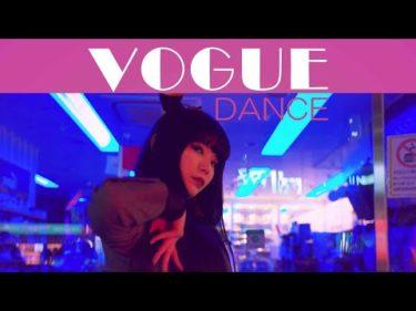 かっこいいダンス動画VOGUE DANCE a7III