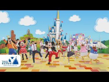 【公式】東京ディズニーランド キッズダンスプログラム「ジャンボリミッキー!」①ディズニーの仲間たちと踊ろう! | 東京ディズニーランド/Tokyo Disneyland