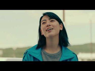 映画『ダンスウィズミー』変顔デュエット編 本編クリップ【HD】2019年8月16日(金)公開