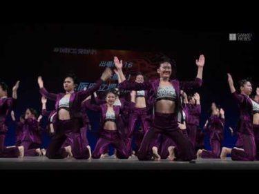 第12回高校ダンス部選手権 近畿中国大会Cブロック(ビッグクラス)