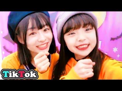 【TikTok】ひなたちゃん最新ティックトックまとめ Part9【ハロウィン2】