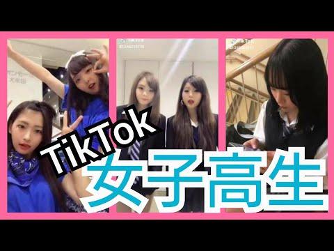 【TikTok】かわいいJKダンス女子高生 part19 miku_channel