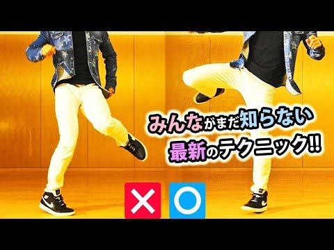 シャッフルダンス やり方・上手く踊るコツ・手の動きまで解説 | かっこいい振り付け講座 Shuffle dance tutorial