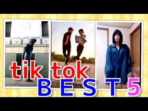 tik tok  ティックトック!!ダンス かわいい‼︎かっこいいダンス‼︎THE 最強 5!!人気曲‼︎流行りダンス‼︎シャッフルダンス!!ロック‼︎人気厳選♡