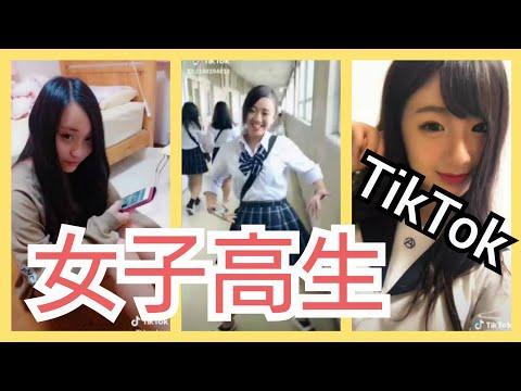 【TikTok】かわいいJKダンス女子高生 part15 miku_channel