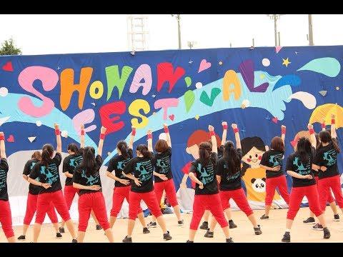 湘南高校ダンス同好会   shirokuma/shut up and dance   文化祭2018