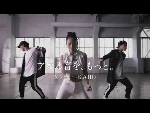 XPERIA かっこいいダンスCM KAHO VOICES Heartbeat ver