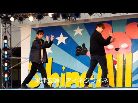 【文化祭で】手話ダンス「アイネクライネ」 【踊ってみた】(歌詞有り)  日大文理 手話サークルPEACE