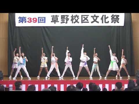 草野キッズビクス 『リバーダンス』草野文化祭