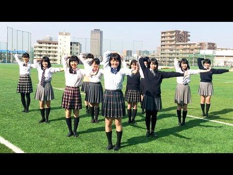 スキパニスマイル「同志社香里高等学校 ダンス部」