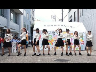 山口大学 AMO「第8回結人祭ストリート会場」2019/09/16