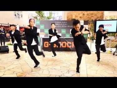 K.A.K.B. 大阪が世界に誇るブレイクダンスチーム TEAM G-SHOCK SHOWCASE