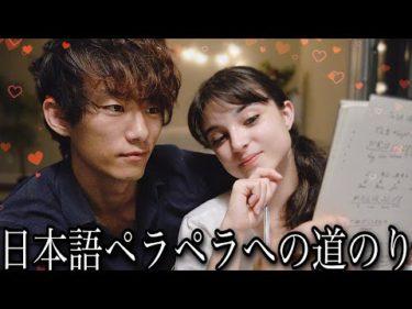 彼女がただただ日本語を勉強する動画。