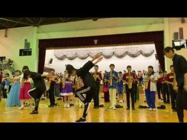 2019年 習志野高校文化祭 吹奏楽部 シロクマ〜イナズマ