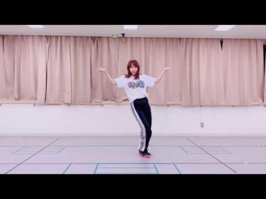 母校へ帰れ!ダンス振付動画 加藤夕夏