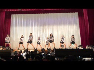GIRLS [midnight lady] 2019 八王子東高校ダンス部 文化祭公演❻