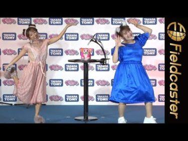 辻希美とりんごちゃんがダンスを披露!最新おもちゃ「Rizmo」が凄い!