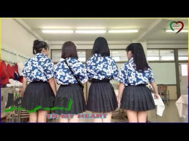 [Tik Tok Japan] 日本のティックトック学校 | Tik Tok School | High School In Japan #47