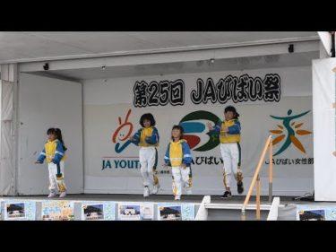 JAびばい祭でダンス♪【RAD】JA祭を満喫!