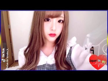 [Tik Tok Japan] 日本のティックトック学校 | Tik Tok School | High School In Japan #35
