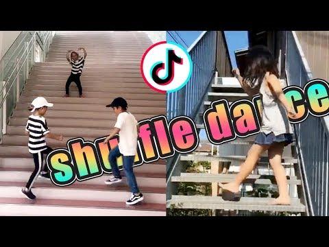 【かっこいい】階段シャッフルダンス!TikTok Part1【楽しいダンス】