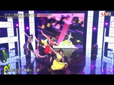 Momoiku  – Kizuna AI キズナアイ performance 「BS日テレ4K特番 スタートダッシュ!! ももクロ仕立て」