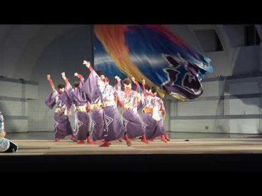 ダンスパフォーマンス集団 迫 -HAKU-/代々木公園ステージ/明治神宮奉納 原宿表参道元氣祭スーパーよさこい2019