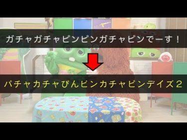 ぼくの動画の字幕がひど過ぎて大爆笑したww