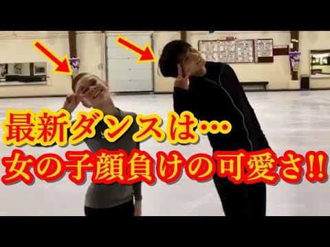 羽生結弦の最新ダンスが超絶可愛い!!女の子顔負けのぱっちりんこステップに目がハートになっちゃった!!ヘルシンキ前のリラックスして楽しむ王者に癒される!!#yuzuruhanyu