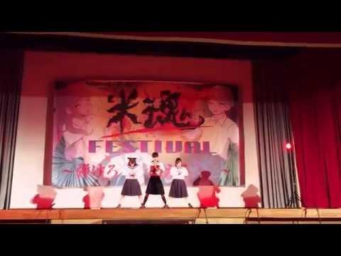 【東京ゲゲゲイ】文化祭 有志 カバーダンス