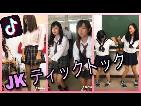 JKで流行ってるダンスはこの3つ❗️できないとヤバイHottest in Highschool Dance music