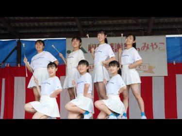 京都高校 バトン部[4K/60P]2019/11/2 収穫感謝祭 in みやこ