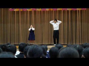 北中文化祭2019 BA7-ダンサーへの道‐ #中学生ダンス #Awich #惑星ループ #DNA