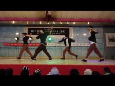 TERM-INAL 湘南ダンスコンテスト vol.21