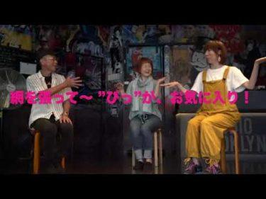 【ちょいと淡路島】第3回目 【ふるさと淡路島小唄 】最新dance / 振り付け-後編-。待望の!振り付けレクチャーをお届けいたします!皆さんおぼえて、ChizuRu&村上二郎と一緒に踊りましょう!