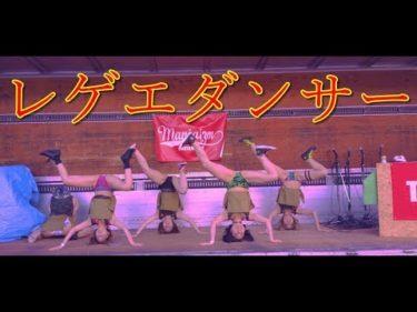 レゲエダンサー【4K】ローライダーイベント『THE GAME』広島 めがひらスキー場