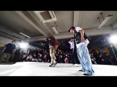 大阪大学 フリーダンス光岡様 vs 同志社大学 Soul2Soul Z-1 WORST DANCE CIRCLE GRANDPRIX 2019