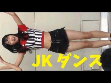 文化祭ダンス!桜のふともーもーを見る会(女子高編)